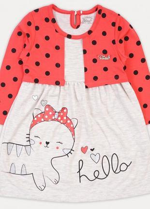 Милые платья для девочек