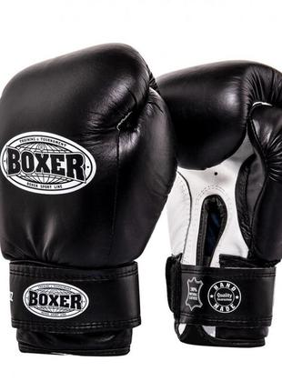 Код: 049155 перчатки боксерские boxer 10 oz кожа 0,8 -1 мм черные/ 555