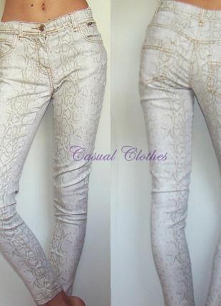 Крутые джинси в змииный принт от candy couture