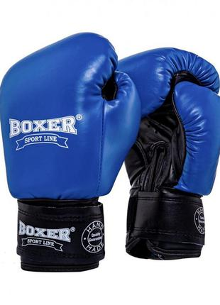"""Код: 049145 перчатки боксерские boxer """"элит"""" 10 oz кожвинил 0,8 мм синие/ 565"""