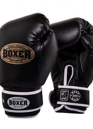 """Код: 049143 перчатки боксерские boxer """"элит"""" 10 oz кожвинил 0,6 мм черные/567"""