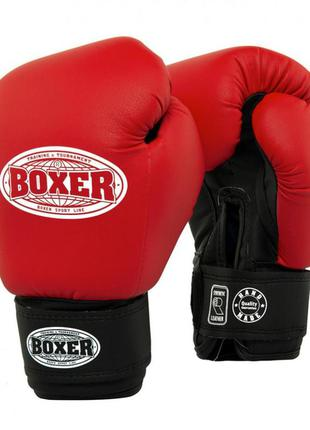 """Код: 049141 перчатки боксерские boxer """"элит"""" 10 oz кожвинил 0,6 мм красные/ 569"""