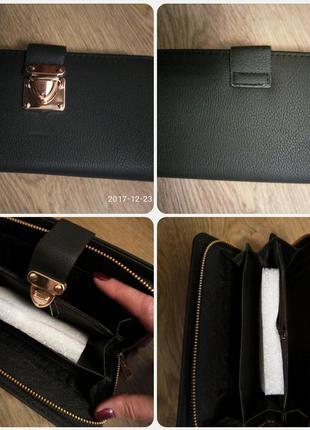 Красивый черный кошелёк, распродажа