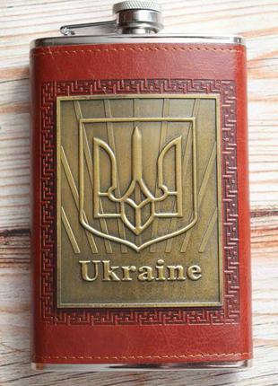 Фляга ukraine brown 284 мл