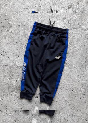 Adidas originals спортивні штани
