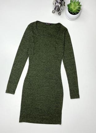 Шикарное платье женское в рубчик zara/bershka