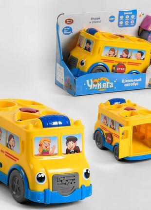 Музыкальный сортер автобус 7511