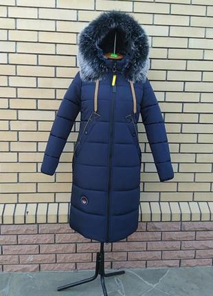 Шикарный пуховик,пальто с мехом, зима, размер 58.