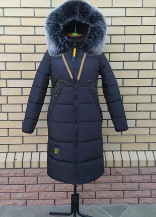 Пуховик, пальто с мехом песца, отличное качество, размерчик 58.