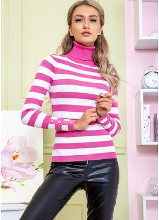 Гольф свитер женский цвет бело-розовый
