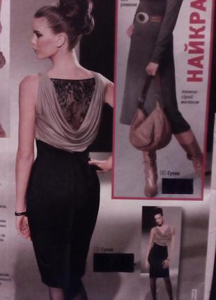 Вечернее нарядное эффектное платье миди новое с этикеткой