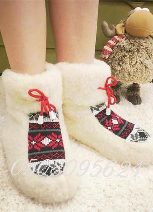 Распродажа тёплые домашние сапожки тапочки из овечьей шерсти
