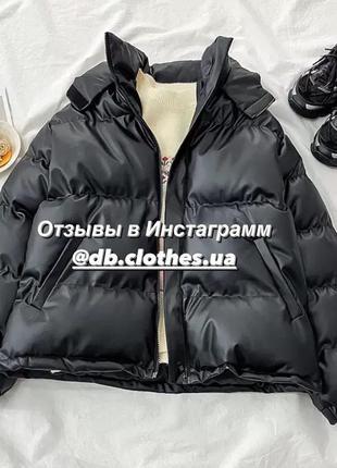 Пуховик куртка из экокожи