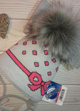 Шапка шарф зимний комплект набор для малышей грудничков grans