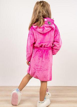 Халат ціна від 289 грн.  дитячий теплий, рожевий