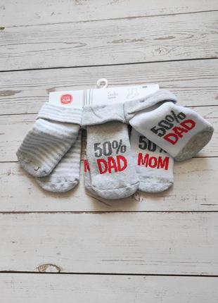 Махровые носки махрові шкарпетки 16/18 cool club польша со стоперами нескользящие