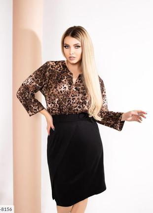 Костюм юбка+блуза (plus size)
