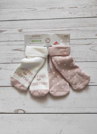 Махровые носки махрові шкарпетки 19/22 12-24 мес lupilu для девочки дівчинки