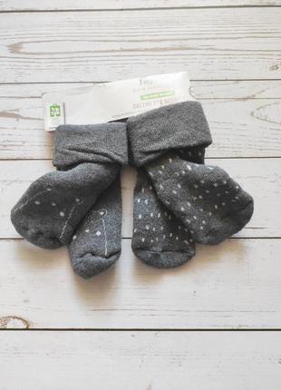 Махровые носки махрові шкарпетки 15/18 3-12 месяцев  lupilu