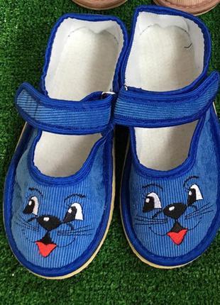 Тапки тапочки сандалии тапули