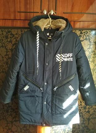 Теплая куртка мальчик