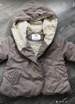 Куртка тёплая 🤍