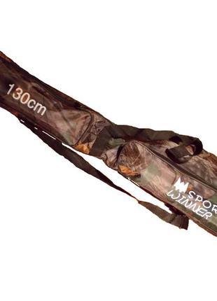 Чехол  sport winner дубок 2-ой под катушку 130 сантиметров