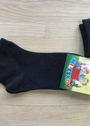 Чёрные носочки mileskov 31-35