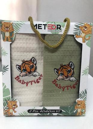 Вафельные полотенца на подарок новогодние тигр