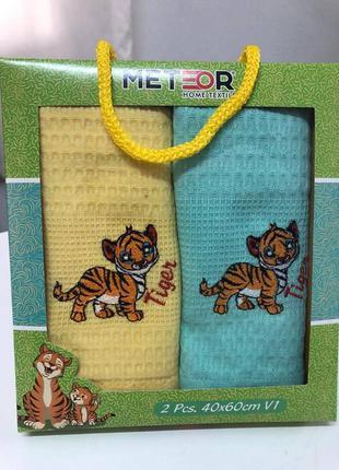 Вафельные кухонные полотенца подарочный набор тигр