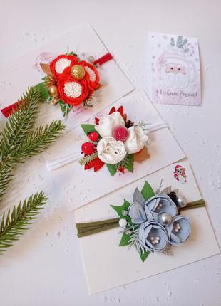 Набор повязок повязка на новогоднюю фотосессию повязка на фотосесию новогодние аксессуары