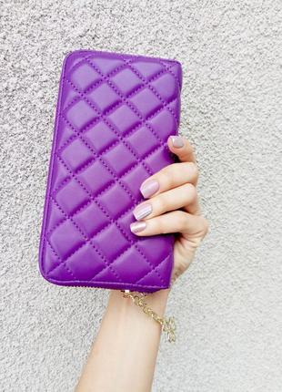 Стеганый фиолетовый кошелек на молнии