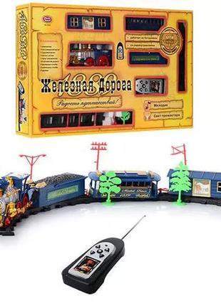 Игрушечная железная дорога на радиоуправлении 0620 со светом и звуком