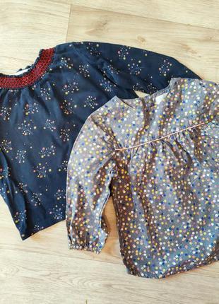 Кофта блузка реглан набор комплект