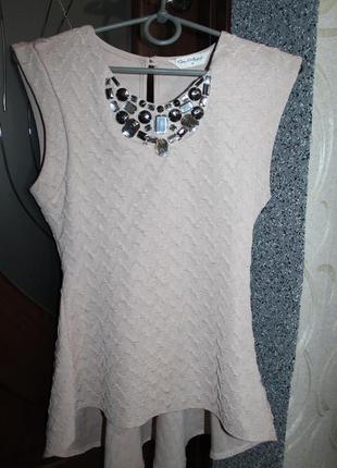 Блуза с камнями на праздники!