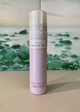 Редкость снятость  парфюмированный спрей для тела viva la vita avon