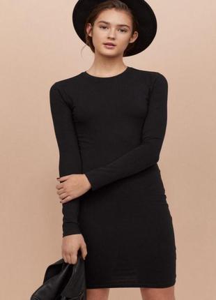 Чёрное базовое платье с длинным рукавом