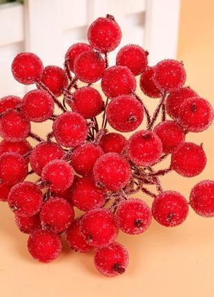 Сахарные ягодки новогодние.