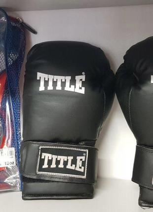 Боксёрские перчатки title новые, оригинал
