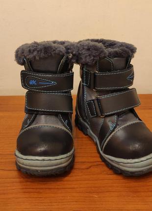 Зимние ботинки на цигейке/зимові ботінки
