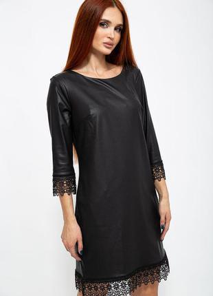 Деммі сукня платье шикарное базовое 44 р s-m