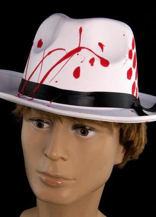 Шляпа маскарадная белый цилиндр с имитацией крови хэллоуин + подарок