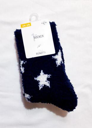 Теплые  носочки, махровый флис, германия