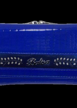 Женский кожаный кошелек balisa c716-68 синий
