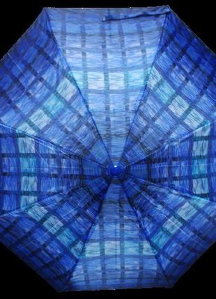 Зонт полуавтомат max 101-7 синий