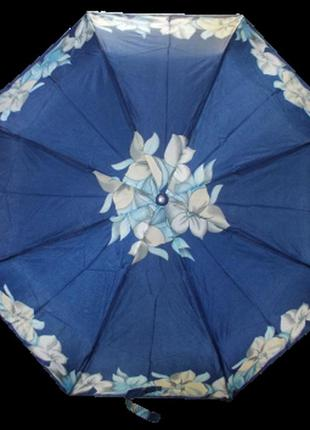 Зонт полуавтомат max 101-4 синий