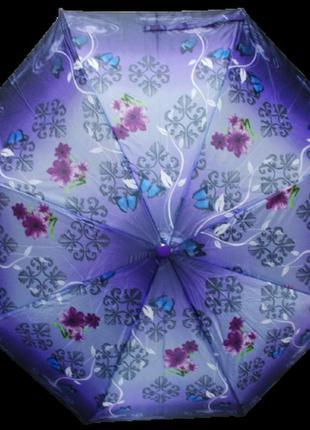 Зонт полуавтомат max 101-9 сиреневый