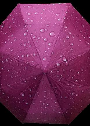 Зонт полуавтомат антиветер mario 210 малиновый