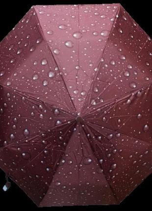 Зонт полуавтомат антиветер mario 210 коричневый
