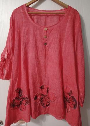 Блуза разлетайка кораллового цвета с регулируемым рукавом